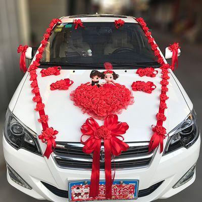 婚车装饰套装车花结婚庆用品花车彩车婚礼婚庆车头花布置主副婚车