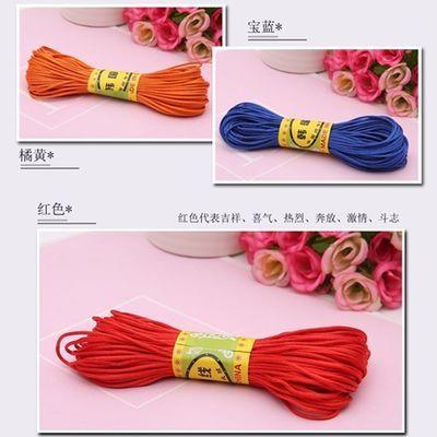 线手工编织项手链彩色线线中国结红绳线材