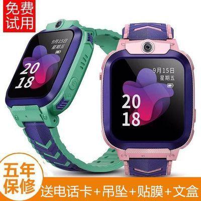 随时涨价】电话手表儿童学生防水定位触屏快充睿智小天才表带手环