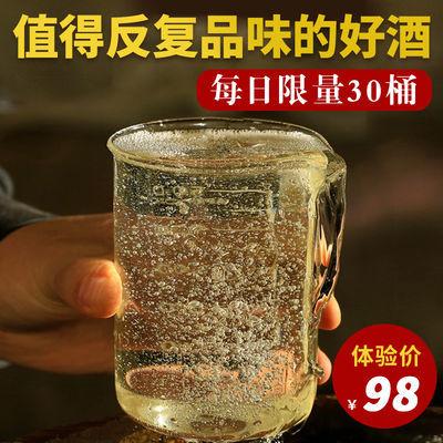 茅台镇5年酱香型原浆窖藏老酒10斤桶装纯粮高粱散装53度白酒特价