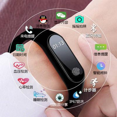 新一代 蓝牙智能手环手表 男女心率血压计步运动手环震动闹钟学生