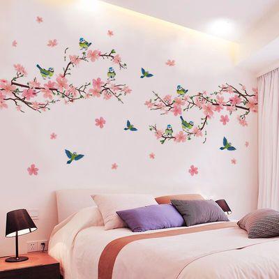卧室沙发温馨墙贴纸创意植物花朵花卉客厅装饰墙贴自粘可移除贴画