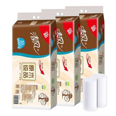 3层3提30卷装清风卷纸原木纯品家用卫生纸手纸厕纸无芯妇婴卷纸