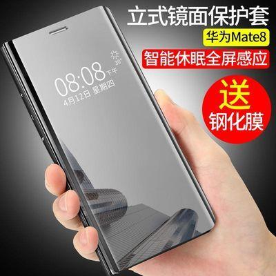 华为mate8/9/10/20 PRO手机壳P9/10/20 PLUS立体镜面智能休眠皮套