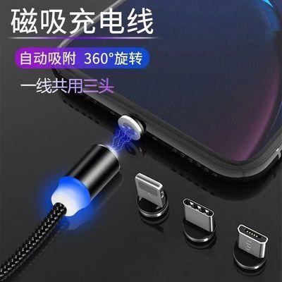 磁吸数据线苹果Type-c安卓vivo充电器通用华为快充电线三合一