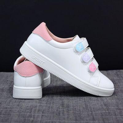 小白鞋女魔术贴平底春夏单鞋女2019新款韩版百搭运动学生休闲板鞋