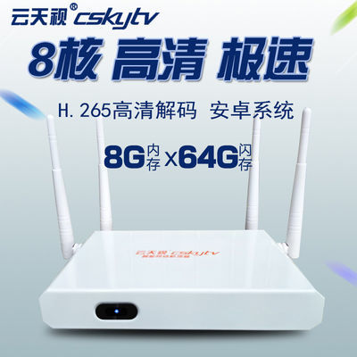 全网通8核4k高清网络机顶盒 智能语音电视盒子家用无线wifi播放器