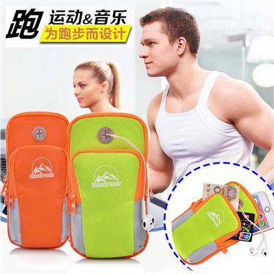 跑步手机臂包手机包臂套健身户外男女通用运动包防水手腕包袋华为
