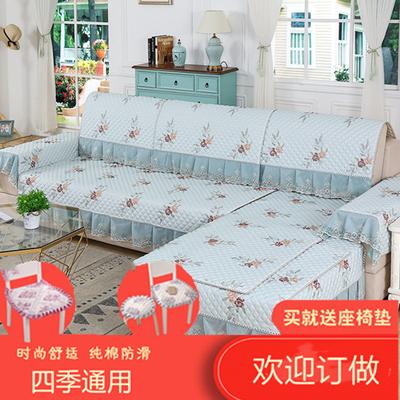 四季通用沙发垫 时尚 精品 组合 防滑 纯棉 沙发垫