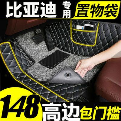 比亚迪byd宋盖世版s6手动挡dm专用s7大f3速锐l3全包围汽车脚垫g5