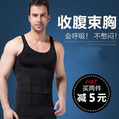 男士超薄款夏季塑身衣收腹背心束腰紧身收腹带束身衣收肚子束胸