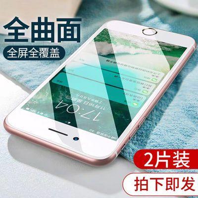 苹果6/X钢化膜6splus/8p手机膜XSMAX抗蓝光iPhone7plus全屏xr玻璃