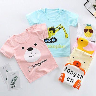 宝宝半袖t恤夏季纯棉婴儿短袖T恤儿童上衣男童1女童2夏装3-5岁