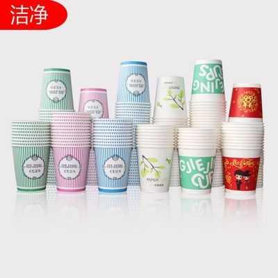 一次性纸杯环保加厚茶水杯多色家用商用广告批发办公室喝水杯整箱