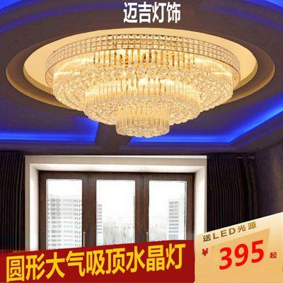 欧式圆形水晶灯客厅现代吸顶灯大气工程灯具酒店大厅大灯卧室吊灯
