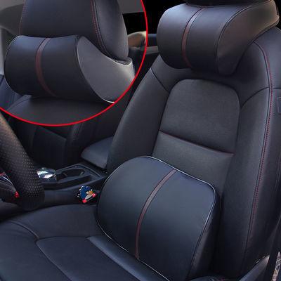 汽车头枕腰靠护颈枕车用枕头车载用品