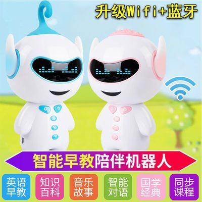 蓝牙+wifi小帅智教育机器人机对话儿童礼物早教益智能机器人玩具