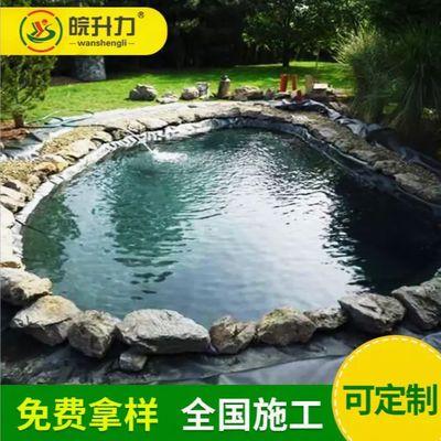 庭院池塘防水专用鱼塘防渗膜 别墅园林景观防水膜 水池鱼池防水布
