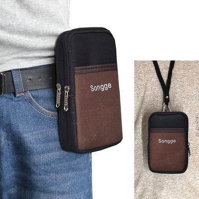 新款帆布外挂 穿皮带手机腰包 战术挂绳男士户外休闲包包6.8寸屏