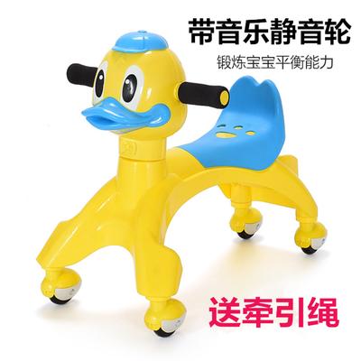 带音乐滑滑婴幼儿童扭扭车玩具宝宝溜溜车1-3岁滑行车万向轮妞妞