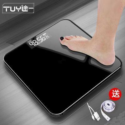 途一USB充电电子称体重秤家用人体秤精准成人减肥测体重器称重计