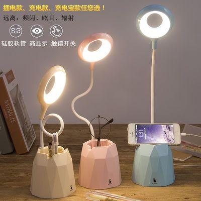 LED学习护眼台灯节能USB充电宝笔筒充电插电大学生宿舍卧室床头灯