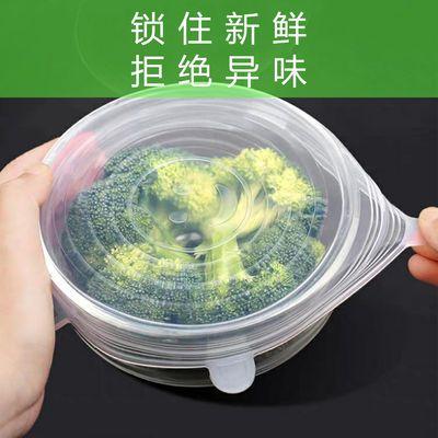 硅胶保鲜盖菜盖碗盖抖音同款厨房冰箱保鲜膜密封保鲜盖食品硅胶盖