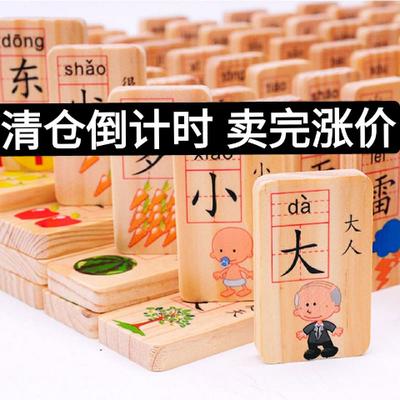 木制多米诺骨牌积木质儿童益智力玩具3-4-5-6岁牌码器100粒男女孩