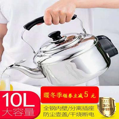 加厚304不锈钢电热水壶新品促销自动断电烧水壶防干烧电茶壶家
