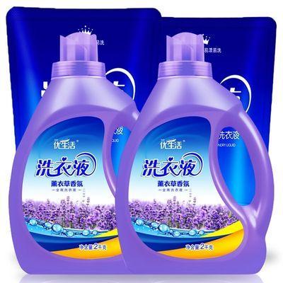 优生活薰衣草香氛低泡洗衣液家庭装香味持久 无荧光剂