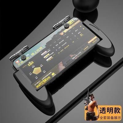 新款手机散热吃鸡神器套装辅助射击按键手柄刺激战场手游外挂金