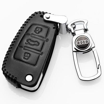 奥迪Q3钥匙套2018款奥迪A3钥匙保护套真皮汽车Q3钥匙包A3钥匙扣30