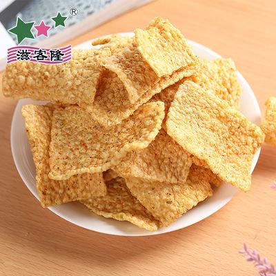 【正宗】苦荞酥片 原味/番茄/香辣/牛肉味 云南养生成品/半成品