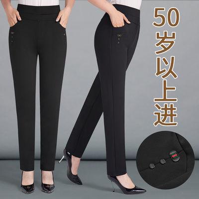 中老年女裤春秋薄款中年打底裤老年人夏季外穿修身高腰妈妈长裤子