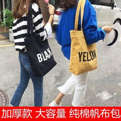 新款布包帆布袋韩国手提帆布包女包单肩文艺学生原宿潮帆布字母包