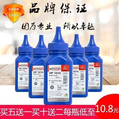 奥驰适用惠普HP1010碳粉HP203538 30521102复印机进口墨粉厂家售