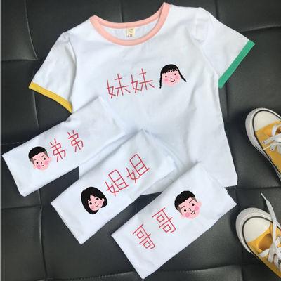 夏装儿童短袖t恤男童纯棉女童2020新款宝宝上衣兄弟姐妹中小童