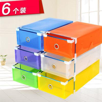 10只加厚防潮翻盖鞋盒透明家用抽屉式简易放鞋子的收纳盒男女塑料