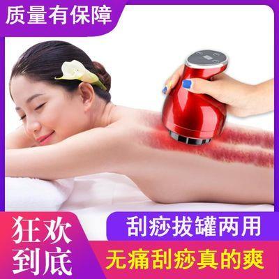 充电刮痧仪器按摩拔罐器电动家用多功能经络刷排毒减肥正品吸痧仪