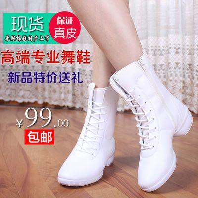 犀克秋冬季舞蹈靴子女成人广场舞鞋真皮中跟软底水兵白色跳舞女鞋