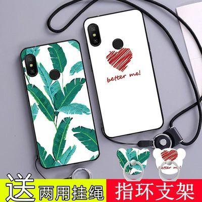 红米6PRO手机壳小米Redmi6pro保护套6por硅胶hm6pro防摔5.84英寸