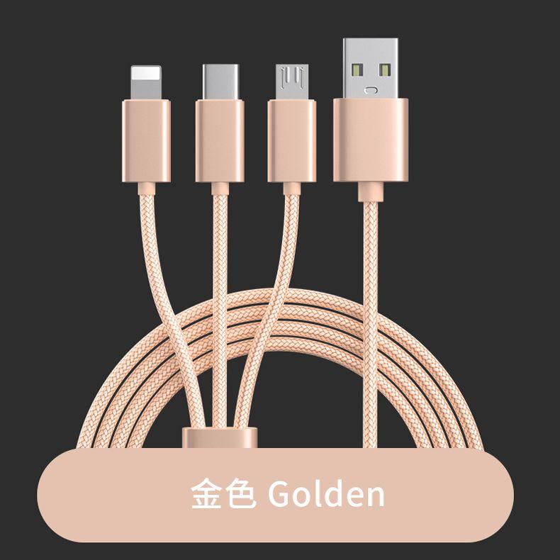 三合一数据线安卓type-c苹果华.为.快充多功能一拖三快充电器线