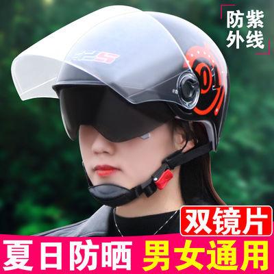 双镜片电动车头盔女防晒紫外线电瓶车摩托车安全帽男半盔四季通用