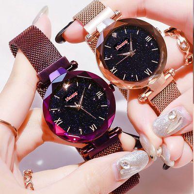 星空手表吸铁磁表带女士时尚潮流防水同款抖音网红2019新款简约