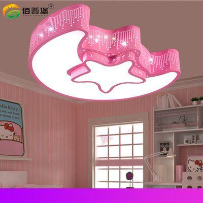 LED吸顶灯儿童灯卧室灯现代简约孩子房间灯花形月亮莲花星星灯饰