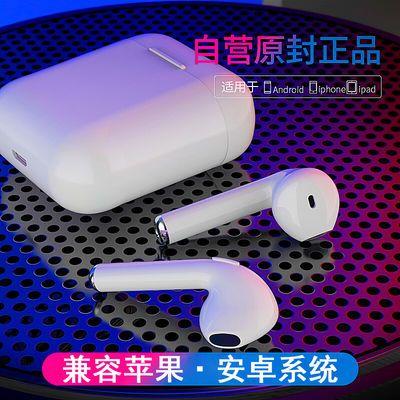 72650/无线蓝牙耳机迷你双耳入耳式 支持所有手机通用苹果OPPO华为vivo