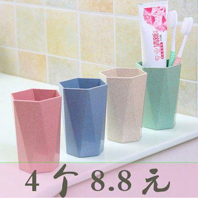 �F口杯塑料亲子刷牙杯一家三口儿童创意韩国情侣洗漱簌牙缸3个装