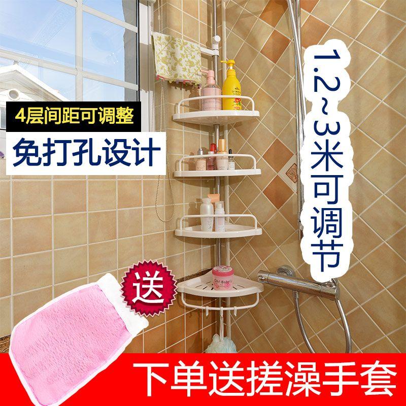 顶天立地卫生间置物架三角形浴室转角免打孔落地架厕所三脚架包邮