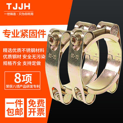 37141/津汇牌双头双层强力欧式强力喉箍卡箍高压管箍重型管卡抱箍管夹