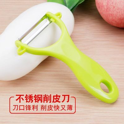 不锈钢削皮刀水果削皮刀厨房多功能家用削苹果刮皮刀土豆削皮器
